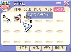 20061110004424.jpg