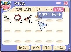20061110004555.jpg