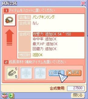 20061111005406.jpg