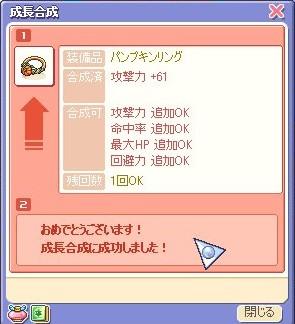20061111005507.jpg