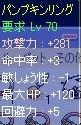 20061111005833.jpg