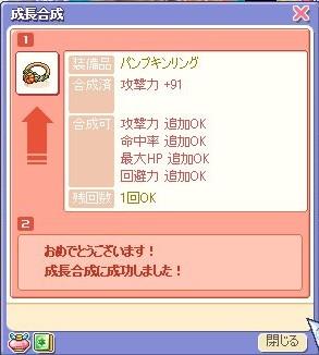 20061111005908.jpg