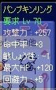 20061111010104.jpg