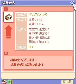 20061111010112.jpg