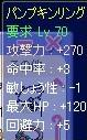 20061111010301.jpg