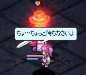 20061123125653.jpg