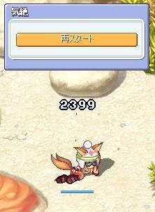 20061124111752.jpg
