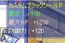 20061127002636.jpg