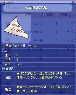 20061130020926.jpg