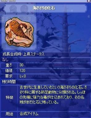 20061202012333.jpg