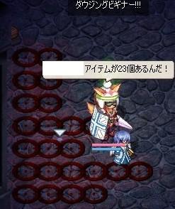 20061207021429.jpg