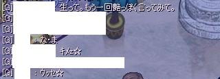 20061214191244.jpg