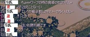 20070103195937.jpg