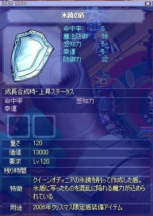 20070103200511.jpg