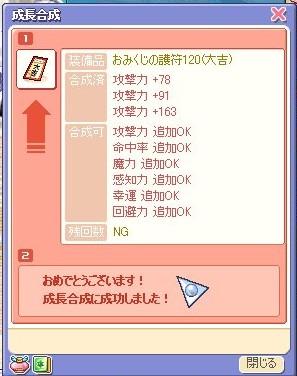 20070108144204.jpg