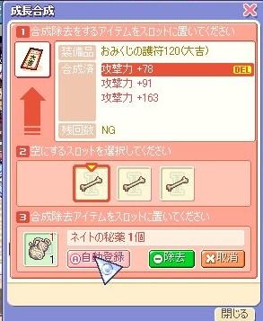 20070108144320.jpg