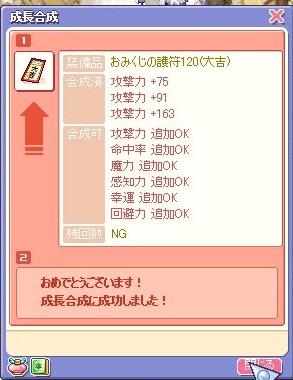 20070108145117.jpg