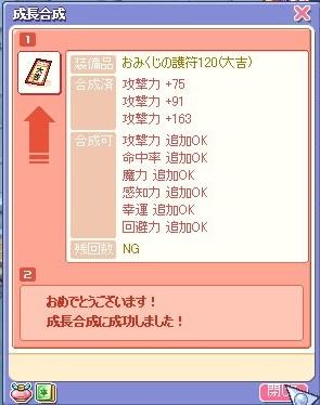 20070108145535.jpg