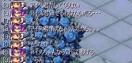 20070205013323.jpg