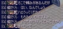 20070216022352.jpg