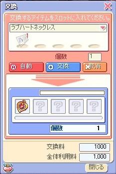 20070409173245.jpg