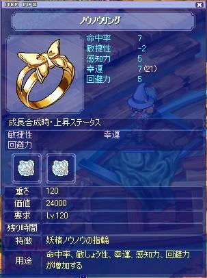 20070501233007.jpg