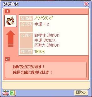 20070501233132.jpg