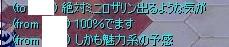 gatyayosou.jpg