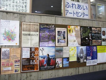 2009.6.28愛媛県美術館
