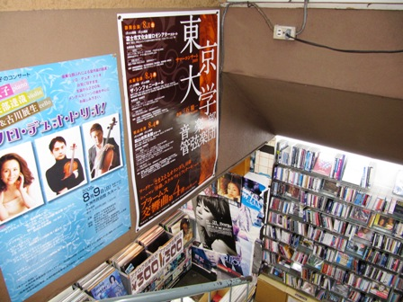 2009.6.29まるいレコード