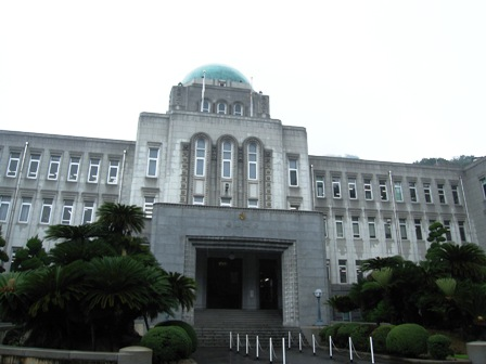 2009.6.30愛媛県庁