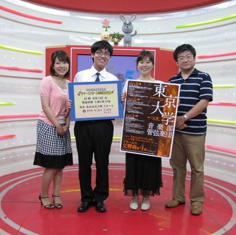 2009.7.10NHKほりのうち5