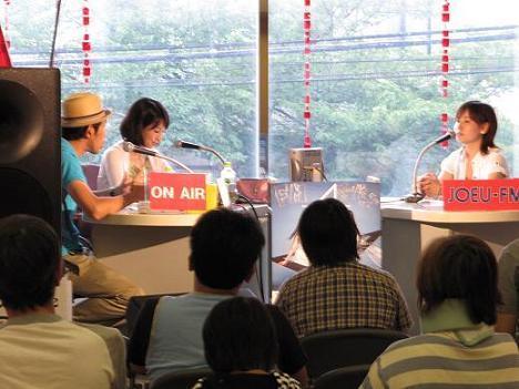 2009.7.23ラジオ出演