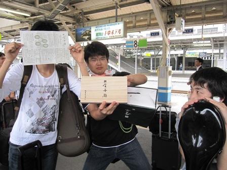 2009.8.4岡山駅