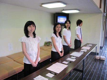 2009.8.4松山花束受付