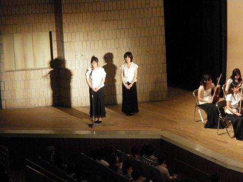 2009.8.4松山外務挨拶