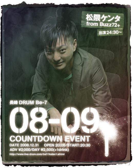 countdown72.jpg