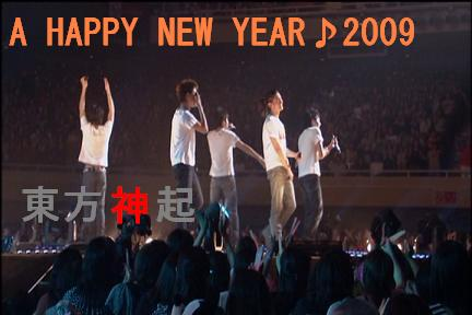 new year2009