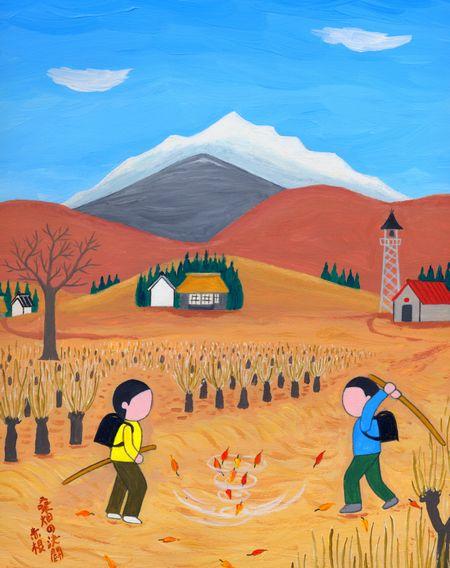 童画作家 秋野赤根のセンチメンタル・ロマン 遠い日の情景 「小正月」 桑畑の決闘