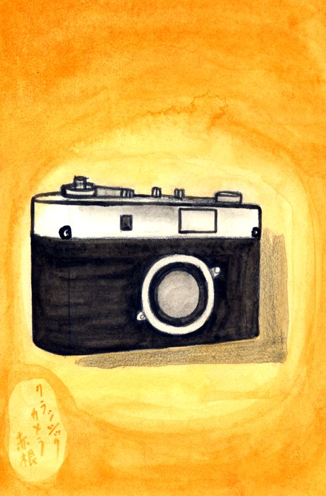 童画作家 秋野赤根のセンチメンタルロマン 遠い日の情景  クラシックカメラ・フィルム写真へのノスタルジー