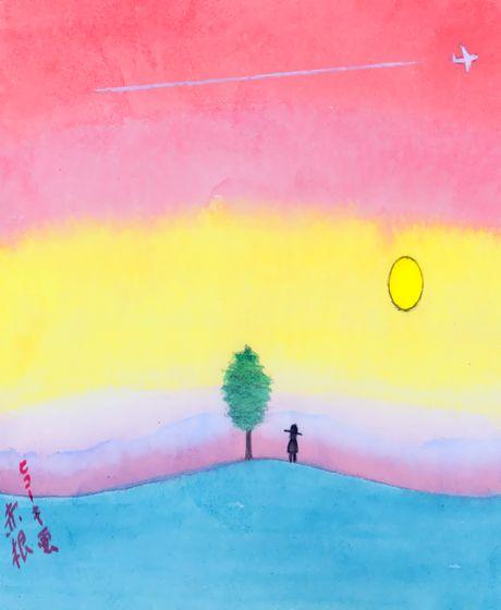 童画作家・秋野赤根のセンチメンタル・ロマン遠い日の情景「ヒコーキ雲」