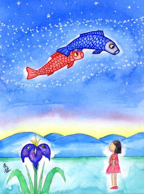 センチメンタル・ロマン「遠い日の情景」   「銀河を泳ぐ鯉のぼり」