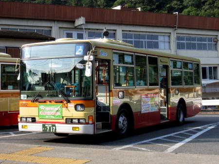 IMG_4165A.jpg