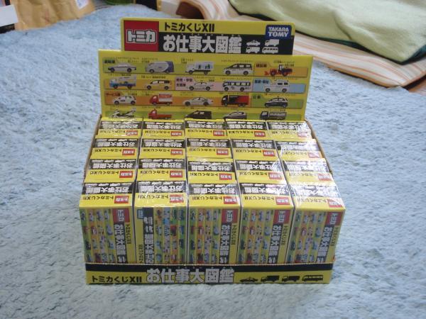 DSC00001_convert_20090505000131.jpg