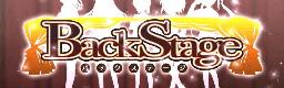 BackStage_ban.png
