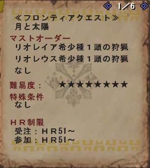 mhf_20090303_203023_703.jpg