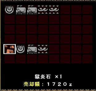 mhf_20090312_215355_718.jpg