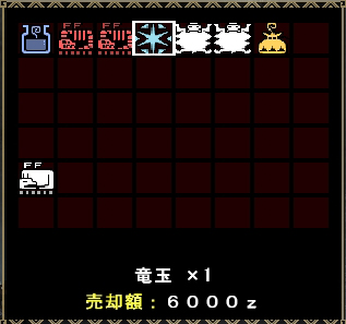 mhf_20090322_095014_718.jpg