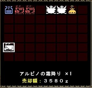 mhf_20090322_095019_609.jpg