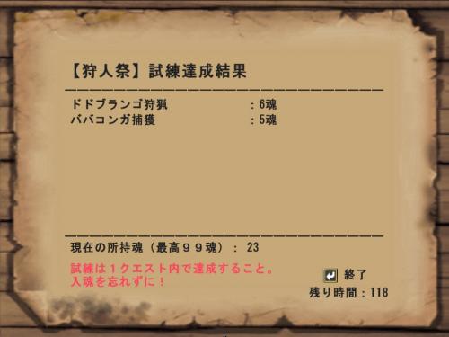 mhf_20090325_185757_406.jpg